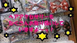 20130823___________4256785.jpg