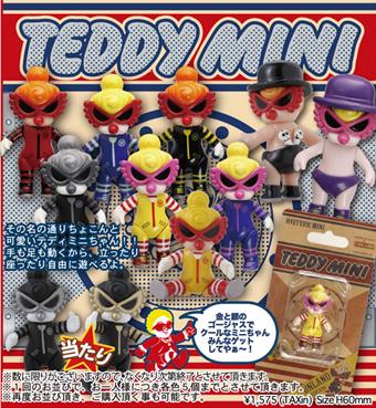 20131003_teddy32465465.jpg
