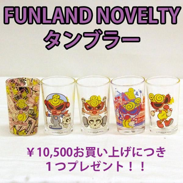 20131024_funland_6_456748654141.jpg