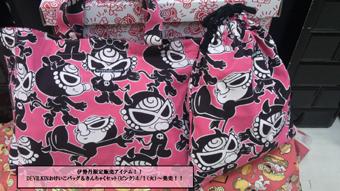 20140325_bag_pink2_1654688.jpg