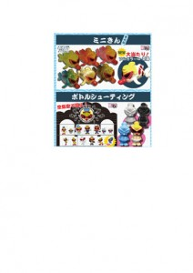 kinigyo.jpgのコピー