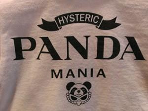 panada4e