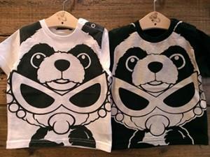 panda2w
