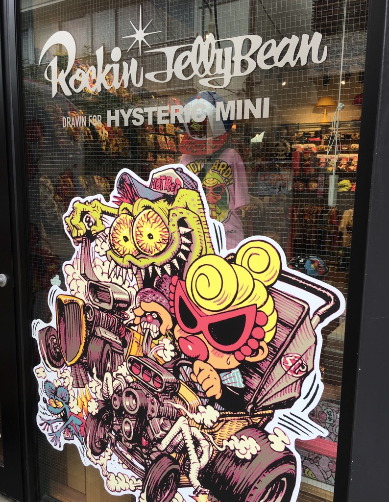 Hysteric Mini Official Blog 18 7月 25