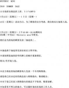 中国語1364657486